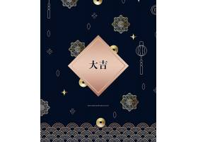 时尚大气新年大吉简洁风中式装饰背景设计