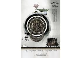 高端大气唯美意境中式建筑房地产海报设计