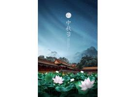唯美意境中式中秋节主题海报设计