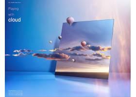 创意云彩云朵元素蓝天背景海报设计