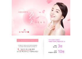 清新年轻女性美白补水化妆品护肤品海报设计