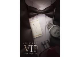 VIP绅士物品组合大气海报设计
