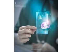 未来科技主题医学科技医疗卫生背景