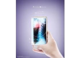 智能手机里的脊椎骨主题医学科技医疗卫生背景