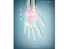 手指骨节主题医学科技医疗卫生背景
