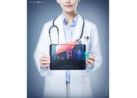 手举平板主题医学科技医疗卫生背景