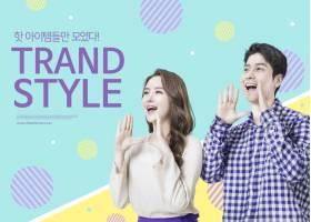 新颖时尚的年轻男女促销新品海报设计