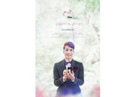 韩式结婚婚礼日时尚海报设计