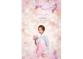 韩式结婚婚礼日时尚海报设计图片