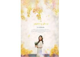 结婚婚礼日时尚海报设计