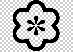 艺术其他PNG剪贴画杂项,叶子,心,其他人,对称,花卉,免版税,剪影,