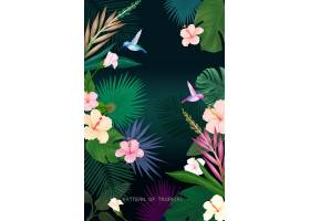 热带植物叶子主题海报装饰背景
