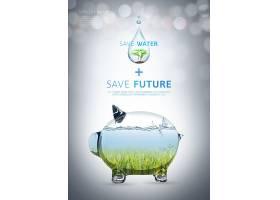 存储水主题环保概念海报设计