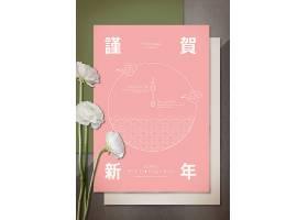 黑金创意高端大气2018新年快乐明信片封面海报设计