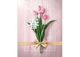 清新文艺花卉春天促销主题海报设计