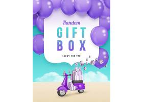 创意新颖时尚的礼物盒子主题海报设计