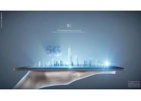 5G时代主题素材