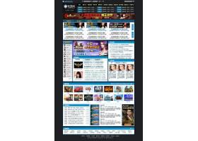 创意网页游戏竞客网官网网页设计通用模板