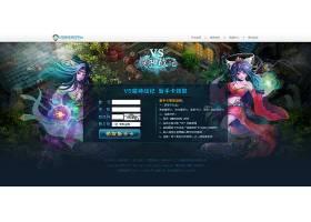 创意网页游戏仙侠官网网页设计通用模板