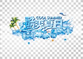 夏蓝背景,线路,徽标,文本,面积,世界,蓝色,绘图,免费,冻结,海报,