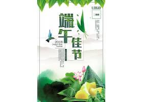 中国水墨端午海报