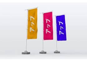 灯杆旗PSD素材