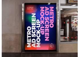 商场灯箱广告