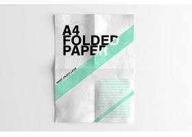 褶皱的A4纸张LOGO展示样机
