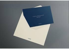 信封封面设计LOGO展示样机