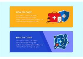 医疗卫生主题矢量标签设计
