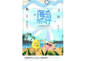 创意夏季旅游海报设计