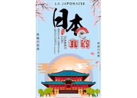 简约扁平风日本旅游海报