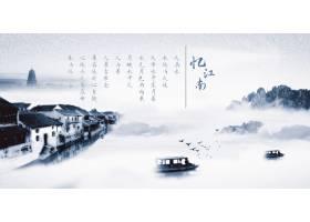 忆江南中国风素材横版海报模板