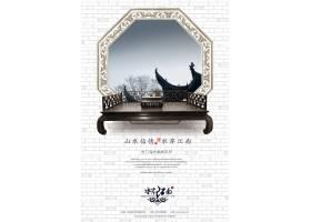 山水江南中国风通用素材海报