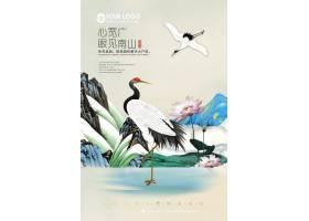 中国风仙鹤通用创意素材海报