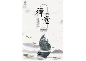 中国风禅意创意素材通用海报模板
