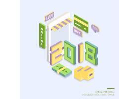 扁平化2.5D电商与办公主题简洁海报设计