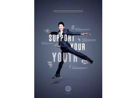 时尚简洁个性英文人物跳跃主题海报设计