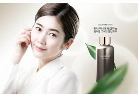 高端化妆品海报图片