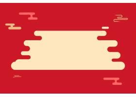 古典中国风花纹边框底纹标签设计