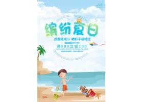 缤纷夏日特惠活动促销海报设计模板图片