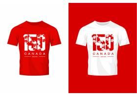 加拿大150周年标签纪念T恤设计