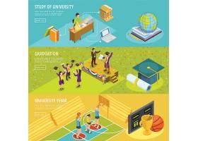 创意人物学习毕业篮球赛主题矢量插画设计
