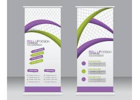 创意公司企业项目简介通用PVC海报展架模板