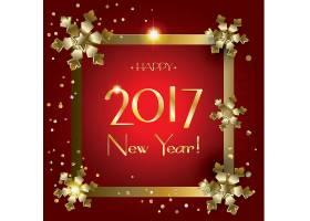 红色2017新年快乐装饰标签设计