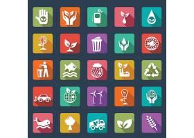 创意简洁环保节能循环主题LOGO设计