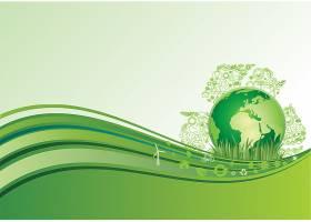创意绿色环保地球新能源概念装饰背景
