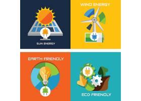 创意节能环保主题图标插画设计