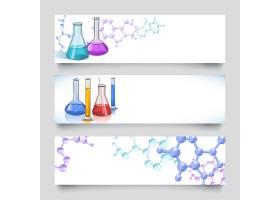 化学研究主题矢量装饰素材