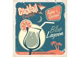 复古果汁饮料主题装饰插画设计